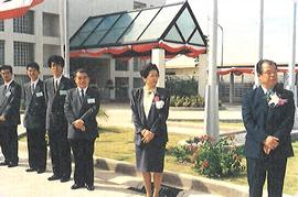 レオンカワールド・オープニングセレモニー(1989年/平成元年)