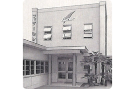 フェザーミシン製造(株)の玄関 1953年/昭和28年頃)佐