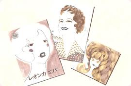 昭和40年代当時の販促物