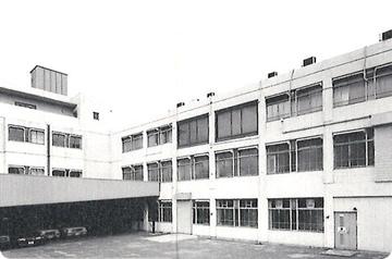 本社社屋完成(1970年/昭和45年)
